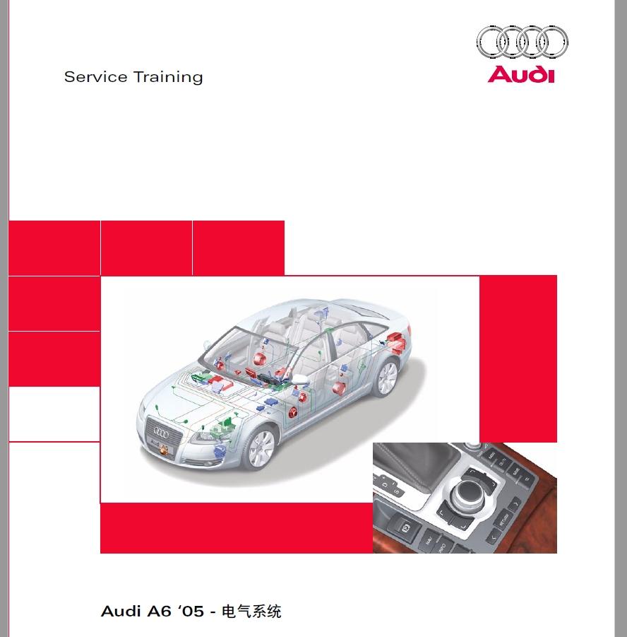 奥迪A6维修手册 2000