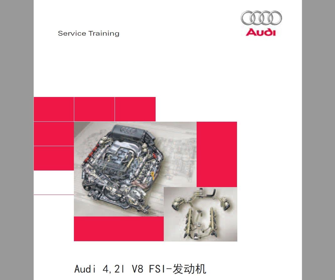奥迪Q7 大众奥迪 Q7自学手册 4.2发动机(直喷链条)CN2