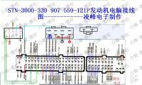 桑塔纳-3000-33D 907 559-121P发动机CAN电脑接线图