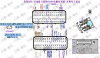 奇瑞QQ6-发动机马瑞利64+64电脑接线图