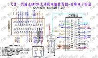 天津一汽威志MT34发动机电脑接线图
