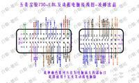 五菱宝骏730-1.8L发动机电脑接线图2