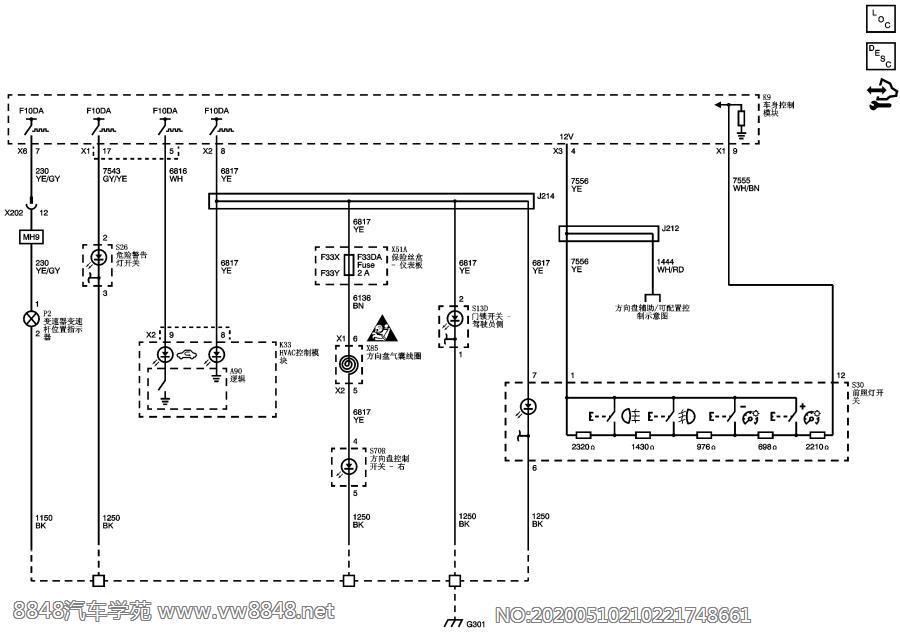 2012雪佛兰爱唯欧全车电路图4.3.2.5 车内灯变光示意图