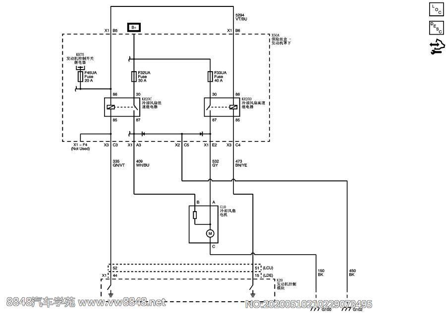 2012雪佛兰爱唯欧全车电路图9.3.2.1 发动机冷却系统示意图