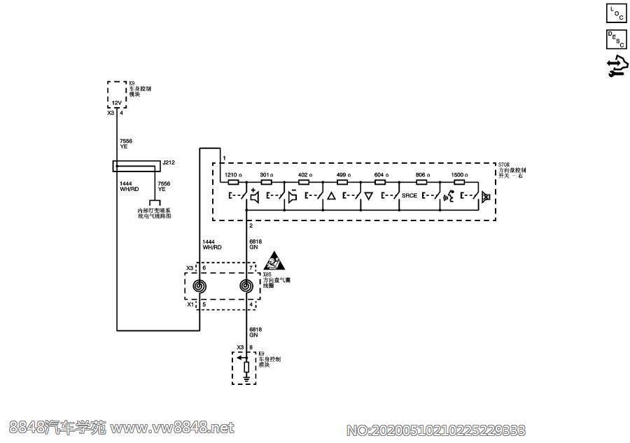 2012雪佛兰爱唯欧全车电路图8.3.1.1 方向盘辅助-可配置控制装置示意图